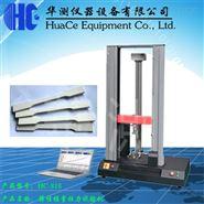 南京橡胶弹性模量测试仪厂家维修