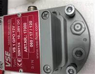 德国威仕流量计VS2GP012V-32N11/2现货