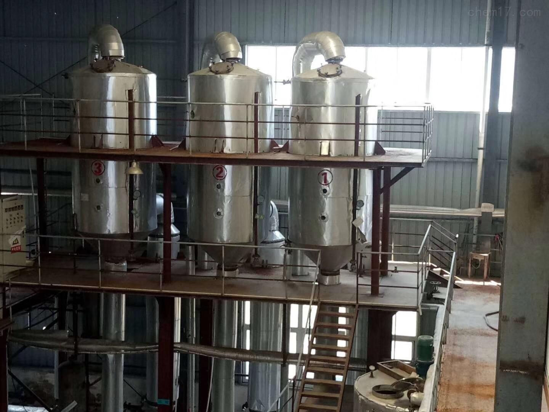 双相钢材质蒸发器二手3效3吨双相钢材质蒸发器回收