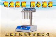 江西24孔干式氮吹仪