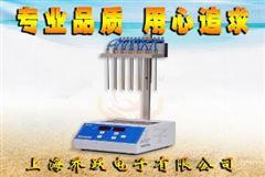 QYN100-1江西24孔干式氮吹仪