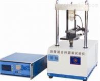 SYD-0716SYD-0716沥青混合料劈裂试验仪使用说明书