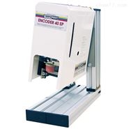 TAMPOPRINT 自动移印机