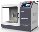 HCDH-300华测低压漏电起痕试验仪