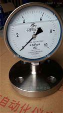 Y-100BF/Z/MLY-100BF/Z/ML不锈钢耐震隔膜压力表