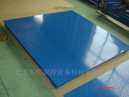 上海海关电子地磅秤厂家采购招标