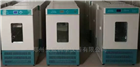 安晟美華303系列電熱恒溫培養箱烘箱底價