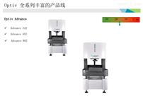海克斯康 复合式影像测量仪Optiv系列