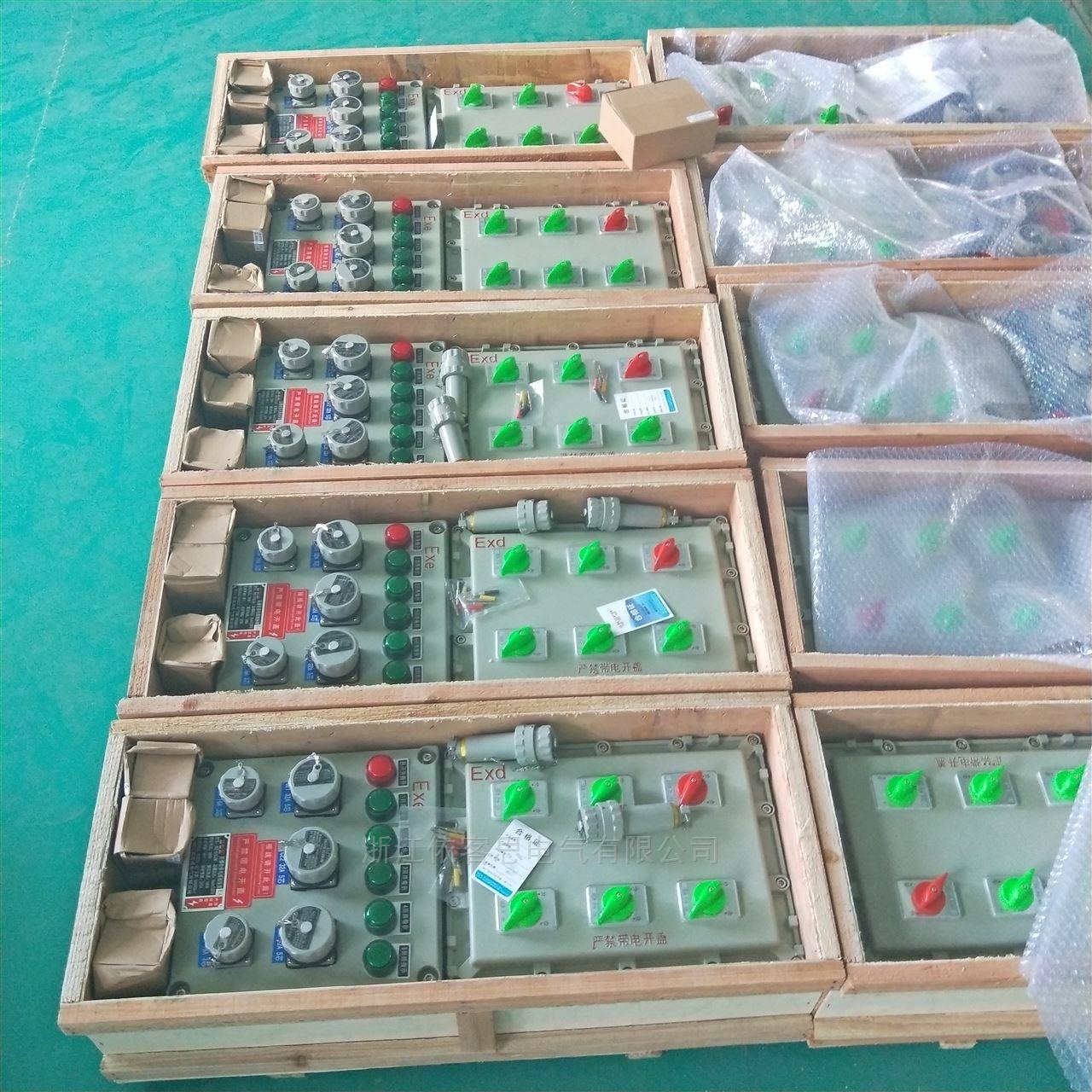 BXX51-2X100G|BXX51-4X100G|BXX51-6X100G 防爆动力检修箱|依客思