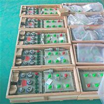 BXM83-5K防爆照明配电箱价格1进5出防爆照明配电箱EXdeIIBT4