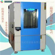 THC-1000PF低湿型新颖高低温交变湿热试验箱皓天供应