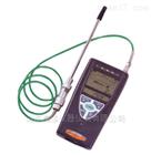 XP-3110数字式可燃性气体检测仪(自动吸引式)