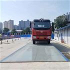 天津地磅管理系统(物联网100吨电子秤)