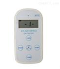 固體負離子檢測儀 負氧離子分析儀批發廠家