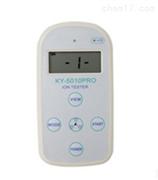 固体负离子检测仪 负氧离子分析仪批发厂家