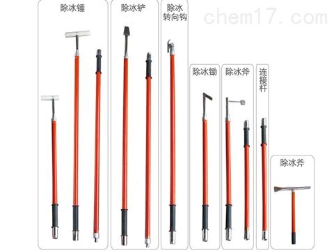 CZCB除冰组合工具3