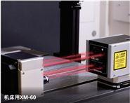 雷尼绍XM-60多光束激光干涉仪使用简便