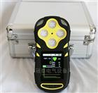 彩屏四合一气体浓度检测仪