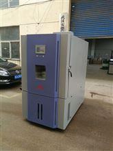 ADX-QT-500B光器件快速温变循环箱
