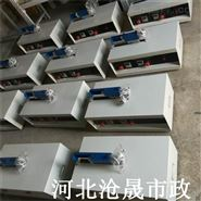 北京电动砂当量试验仪