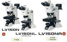 尼康工業顯微鏡