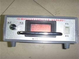 CZ-FSQ-TCZ-FSQ-T台式信号发生器供应商