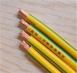 黄绿接地线BVR2.5平方长150毫米特价