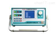 HZJB-I三相继电保护测试仪