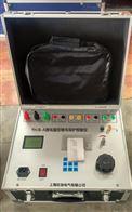 LCJB10A继电保护校验仪