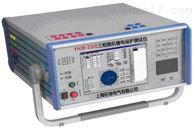 YD三相微机继电保护校准仪