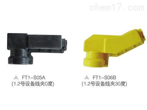 CZHZ设备线夹类护罩价格