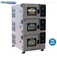 PV电路板复层式精密烘箱