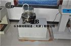 土工布有效孔径测定仪(湿筛法)--材质