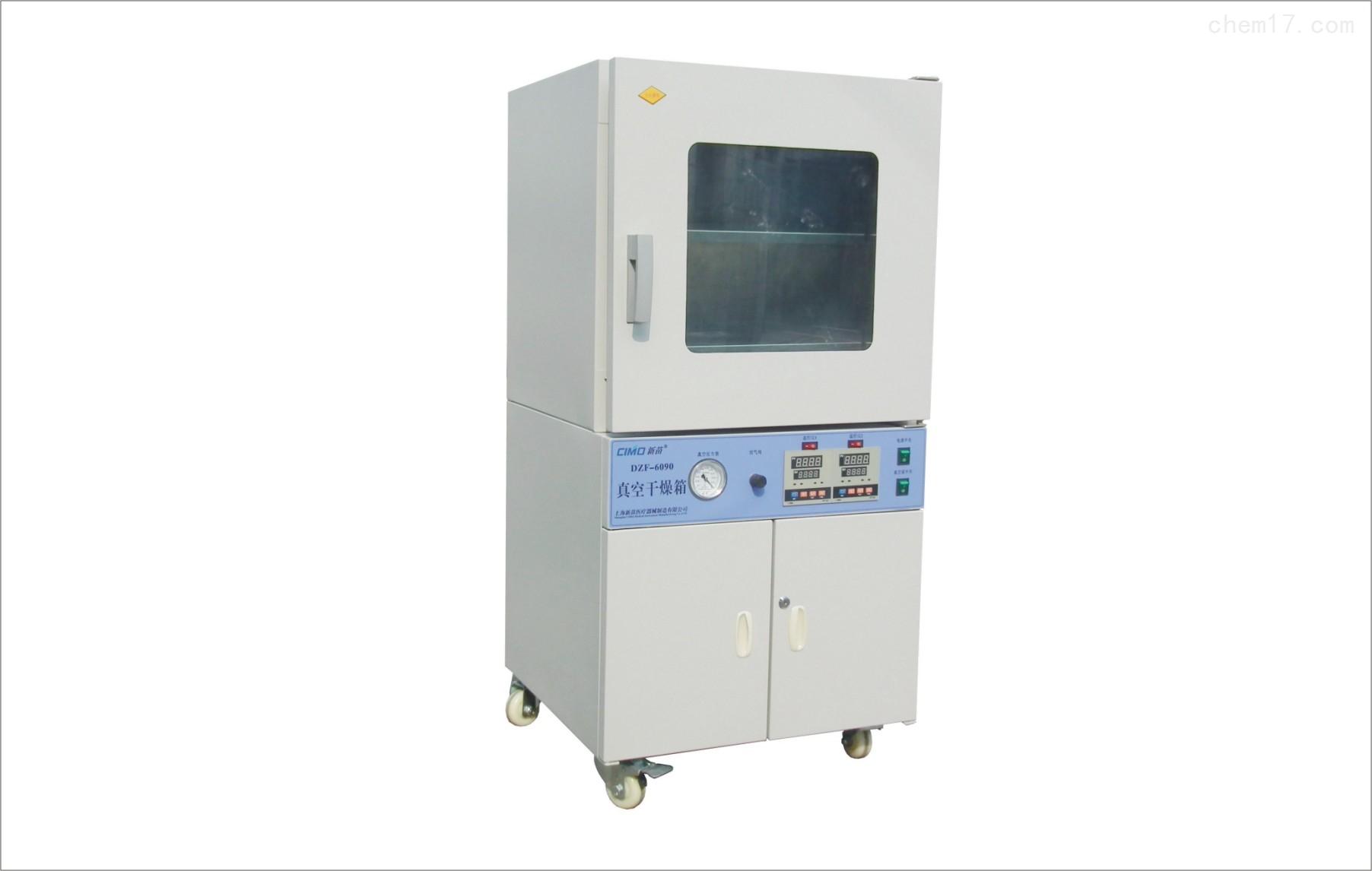 上海新苗DZF-6210 1500W功率真空干燥箱