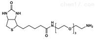 359860-27-8Biotin-PEG3-Amine生物素PEG3氨基