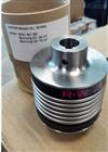 BKC紧凑型金属波纹管联轴器带夹紧套环选型