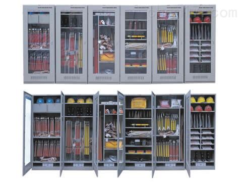CZ-GJG电力安全工具柜价格