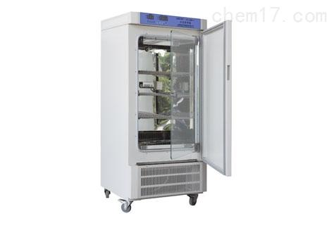 MJ-80BSH-II霉菌培养箱 植物栽培恒温试验箱