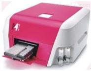 美国millipore微毛细管流式细胞仪