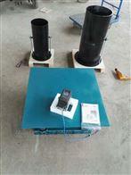 WTZF-1WTZF-1粗料土振动台法实验装置说明书