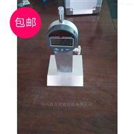 STT-950STT-950道路交通路面标线测厚仪价格