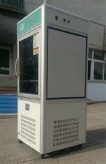 ZSP-150S微生物恒温培养箱GHP