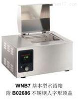 WNB14水浴箱