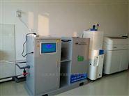 2019社区卫生服务站污水处理设备厂家