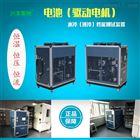 CBE-14ALC恒流恒压恒温真空镀膜机冷却装置