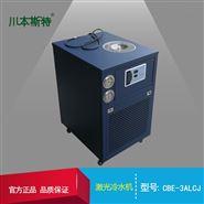 小型风冷式机床冷水机