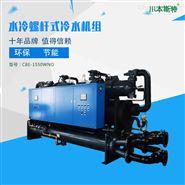 水冷式螺杆工业冷水机组