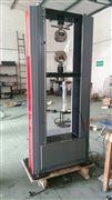 50kN螺旋弹簧压力力试验机裸价来袭