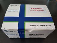 黄曲霉素B1ELISA检测试剂盒