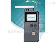 KY-8000花豹1号酒精测试仪环境检测科研
